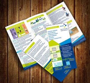 Как напечатать эффективную брошюру?