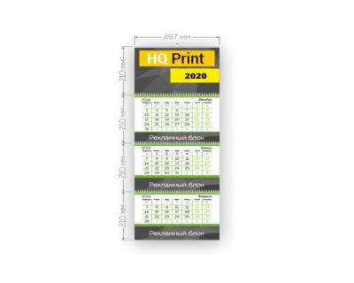 Квартальный календарь А3, 3 пружины + 3 рекламных поля