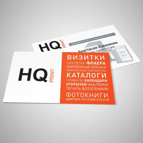Визитки 90х50,  бумага 350 г/м², без ламинации